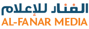 AlFanarMedia_logo_hor_NoTag (2) (1)