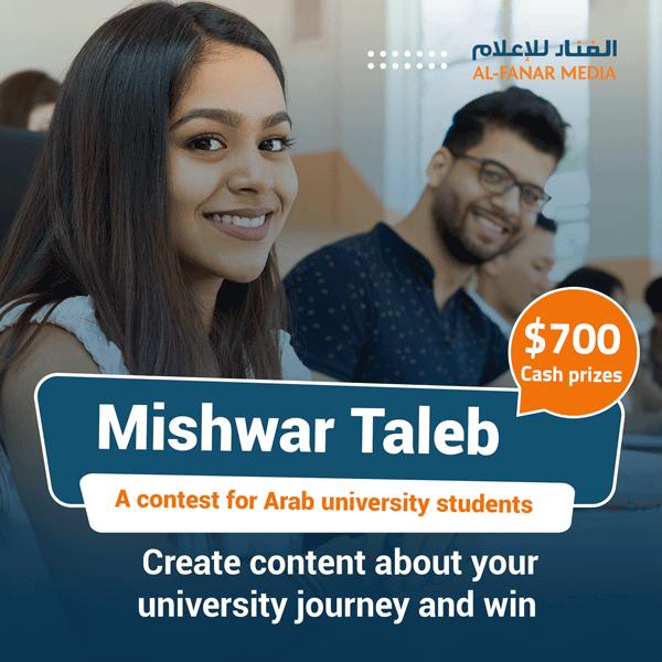 mishwar-taleb-square
